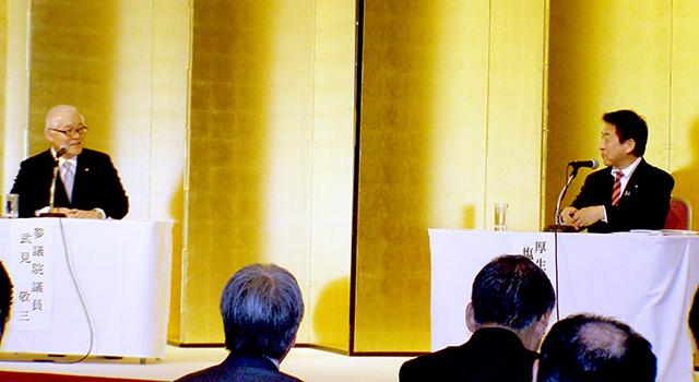 武見敬三議員と塩崎恭久厚生労働大臣との勉強会 開催 接骨院・整骨院 ...